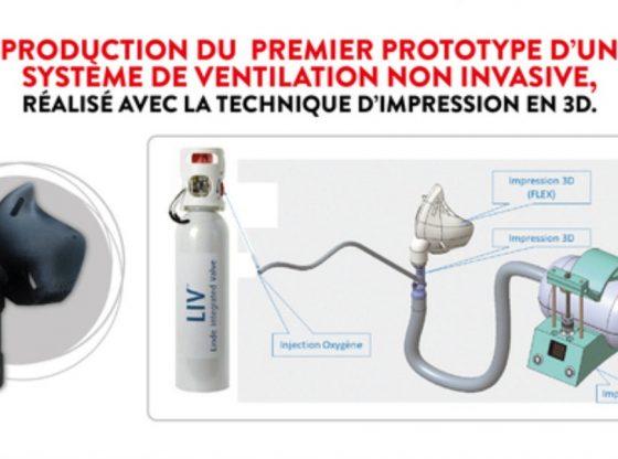 Coronavirus : des chercheurs tunisiens développent un respirateur à imprimer en 3D
