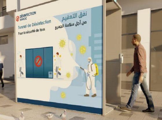 Les passages de désinfection des personnes désormais interdits au Maroc
