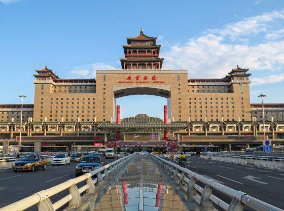 Coronavirus : situation encore « grave et complexe » à Pékin, selon les autorités