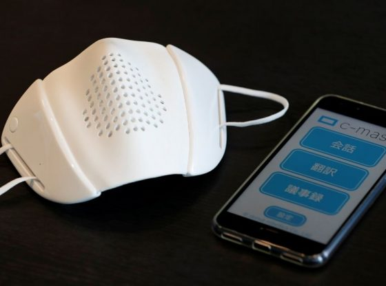 C-Face Mask : Un masque intelligent qui retranscrit les paroles